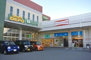 バロー桑名東店のメディカルタウン