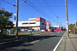 バロー桑名東店